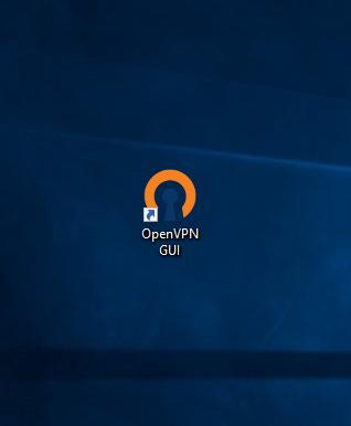 Duplo-clique no atalho do OpenVPN